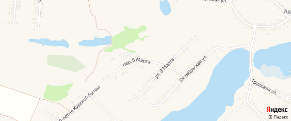 Переулок 8 Марта на карте поселка Ракитного с номерами домов