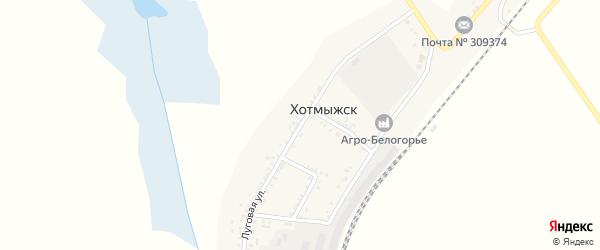 Луговая улица на карте поселка Хотмыжска с номерами домов