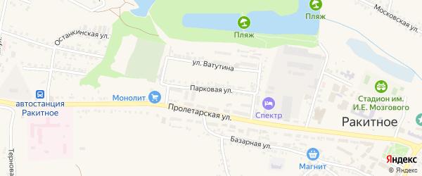 Парковая улица на карте поселка Ракитного с номерами домов