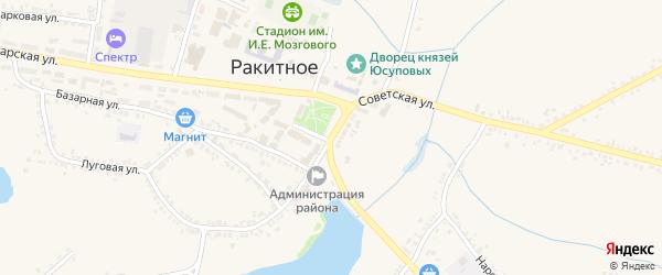 Советская улица на карте поселка Ракитного с номерами домов