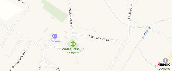 Новосадовая улица на карте поселка Ракитного с номерами домов