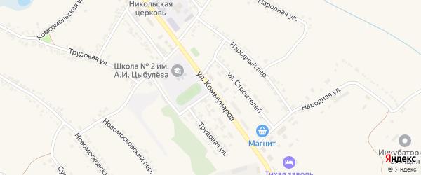 Улица Коммунаров на карте поселка Ракитного с номерами домов