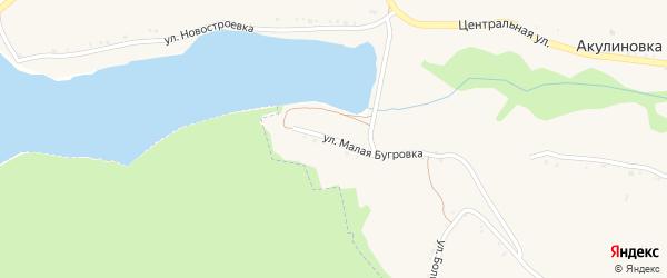 Улица Малая Бугровка на карте села Акулиновки с номерами домов