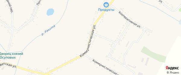 Коммунистическая улица на карте поселка Ракитного с номерами домов