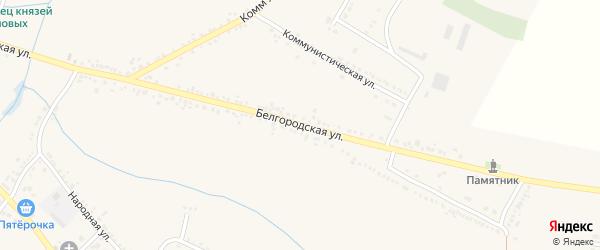 Белгородская улица на карте поселка Ракитного с номерами домов