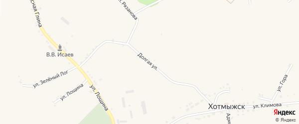 Долгая улица на карте села Хотмыжска с номерами домов