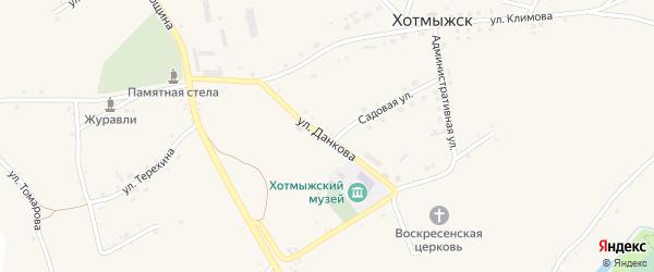 Улица Данкова на карте села Хотмыжска с номерами домов