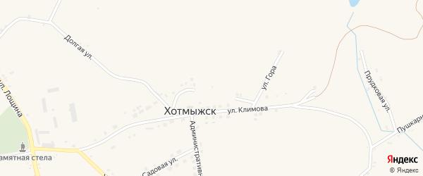 Улица Гора на карте села Хотмыжска с номерами домов