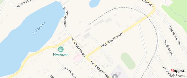 Улица Федутенко на карте поселка Ракитного с номерами домов