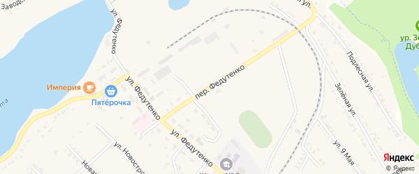 Переулок Федутенко на карте поселка Ракитного с номерами домов