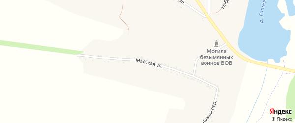 Майская улица на карте села Трефиловки с номерами домов