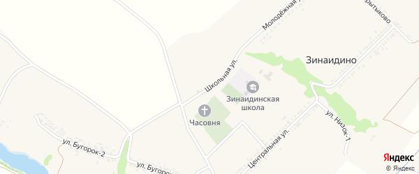 Школьная улица на карте села Зинаидино с номерами домов