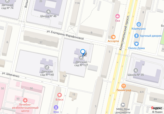 улица Екатерины Фарафоновой, 1 3 на карте Твери, организации, фото ... 9b956100715