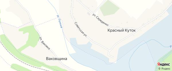 Советская улица на карте села Красного Кутка с номерами домов