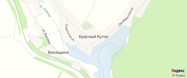Карта села Красного Кутка в Белгородской области с улицами и номерами домов