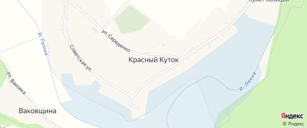 Железнодорожная улица на карте села Красного Кутка с номерами домов