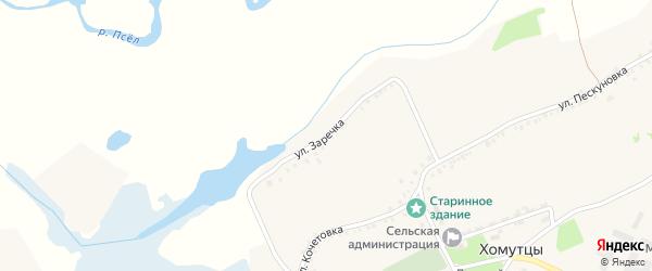 Улица Заречка на карте села Хомутцы с номерами домов