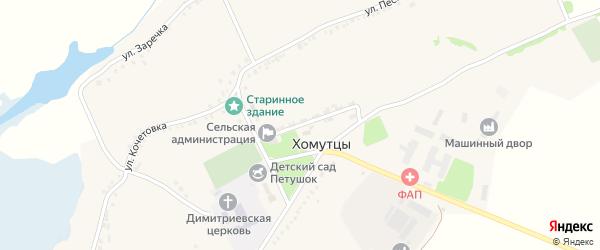 Молодежная улица на карте села Хомутцы с номерами домов