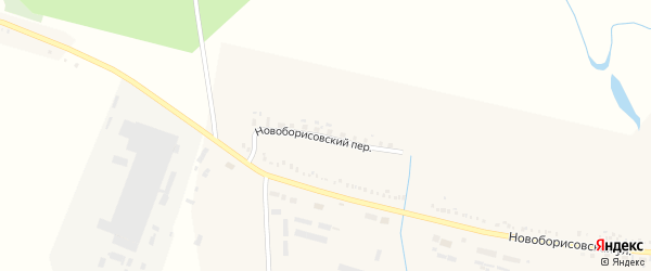 Новоборисовский переулок на карте поселка Борисовки с номерами домов