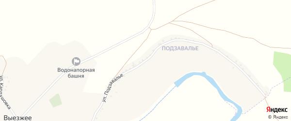Улица Подзавалье на карте Выезжего села с номерами домов