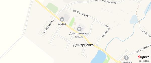 Улица Шатилова на карте села Дмитриевки с номерами домов