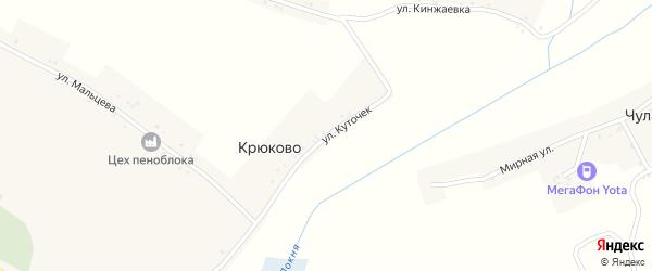 Улица Куточек на карте села Крюково с номерами домов