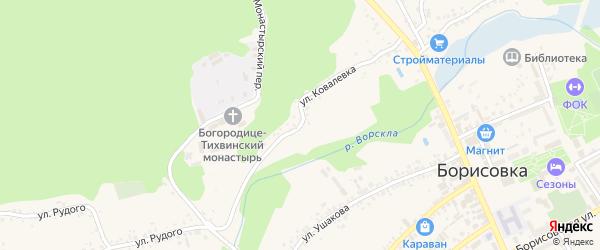 Улица Ковалевка на карте поселка Борисовки с номерами домов