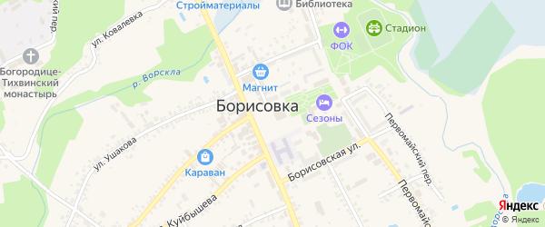 Площадь Ушакова на карте поселка Борисовки с номерами домов