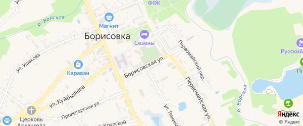 Борисовская улица на карте поселка Борисовки с номерами домов