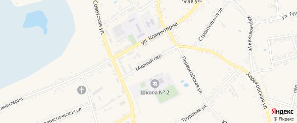 Мирный переулок на карте поселка Борисовки с номерами домов