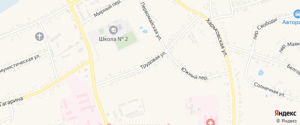 Трудовая улица на карте поселка Борисовки с номерами домов