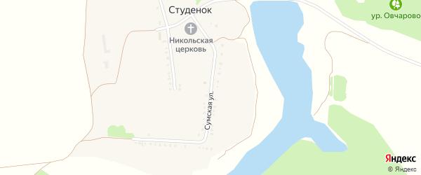 Сумская улица на карте села Студенка с номерами домов