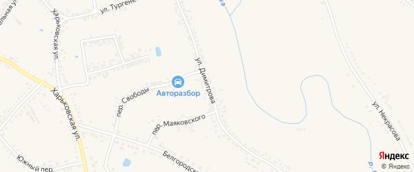 Улица Димитрова на карте поселка Борисовки с номерами домов