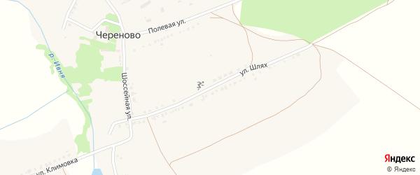 Улица Шлях на карте села Череново с номерами домов
