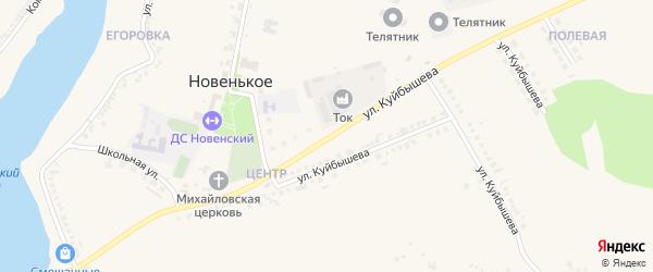 Улица Куйбышева на карте Новенького села с номерами домов