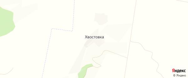 Карта хутора Хвостовки в Белгородской области с улицами и номерами домов