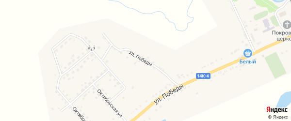Улица Победы на карте Кустового села с номерами домов