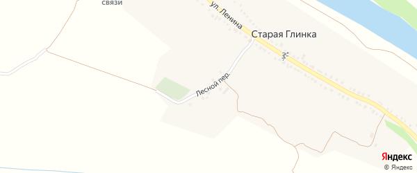 Лесной переулок на карте села Старой Глинки с номерами домов