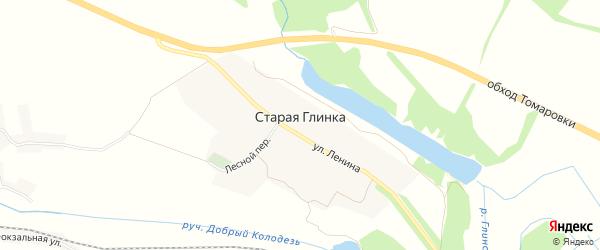 Карта села Старой Глинки в Белгородской области с улицами и номерами домов