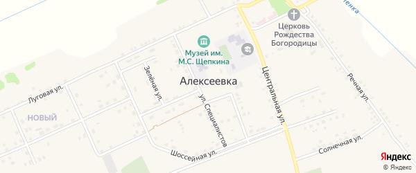 Красная улица на карте села Алексеевки с номерами домов