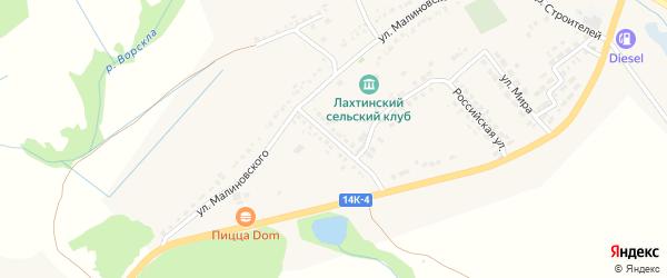 Улица Малиновского на карте поселка Томаровка с номерами домов