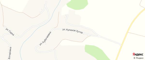 Улица Куликов хутор на карте села Березовки с номерами домов