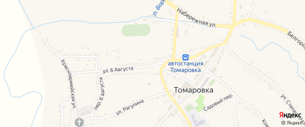 Переулок 6 Августа на карте поселка Томаровка с номерами домов