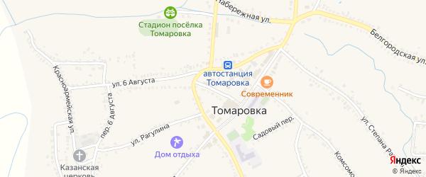 Коммунальный переулок на карте поселка Томаровка с номерами домов