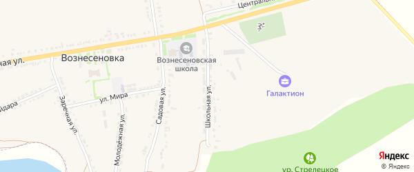 Школьная улица на карте села Вознесеновки с номерами домов