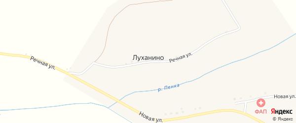 Озерная улица на карте села Луханино с номерами домов