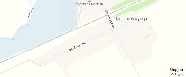 Улица Юматова на карте села Красного Хутора с номерами домов