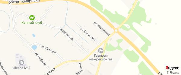 Улица Данилова на карте поселка Томаровка с номерами домов