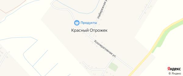 Кооперативная улица на карте села Красного Отрожка с номерами домов