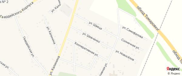 Улица Шевченко на карте поселка Томаровка с номерами домов